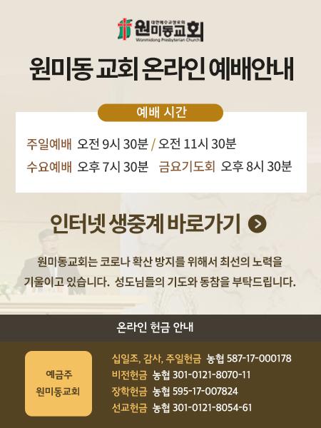 201209_wonmi.jpg